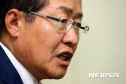"""홍준표 """"전술핵재배치, 北협상 때 동등한 위치만들 수 있어"""""""