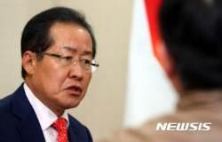 홍준표 자유한국당 대표 뉴시스 인터뷰