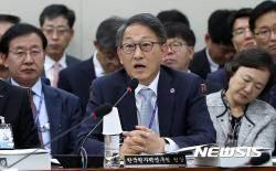 """하재주 원자력연구원장 """"한국 에너지 빈국, 원자력 써야"""""""