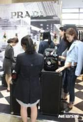 롯데백화점, 프라다 로봇 특설 매장 오픈
