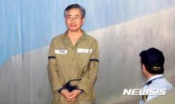 """'국정원 정치공작' 추명호 영장기각···法 """"구속 사유 부족"""""""