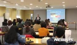 2만명 다녀간 장 담그기…'샘표 된장학교' 수강생 모집