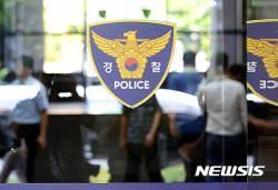 '재건축 비리 의혹' 롯데건설 주택사업본부 압수수색