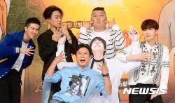 '윤식당' 후속 '강식당'…신서유기 멤버 총출동