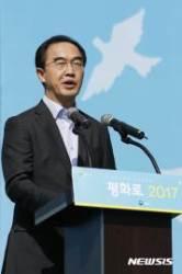 """조명균 """"북핵, 강한 안보 바탕 평화적으로 풀어야"""""""