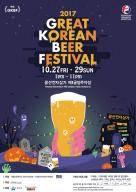HDC신라, 전자상가와 '용산 드래곤 페스티벌' 개최