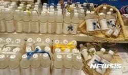 쌀눈 음료인 '쌀눈 i-워터' 국내 첫 개발