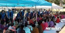 광주어등로타리클럽 점심 봉사