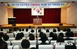 대전시교육청 친절마인드 제고 역량강화연수