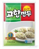 '30살' 해태 고향만두, 7억 봉지 판매…지구 5바퀴