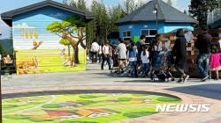 [창녕소식]산토끼노래동산 작은 동물원 11월3일 개장 등