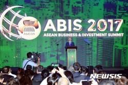 [전문]文대통령 아세안 기업투자 서밋 연설 2017