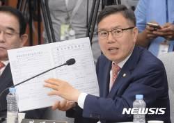"""자유한국당 """"홍종학 임명 강행은 국민에 대한 도전"""""""