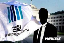 검찰, '수사 방해 TF' 전 국정원 간부들 구속기소