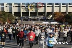 손기정평화마라톤대회
