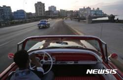 """""""낯설어 설레는 쿠바로 가자""""…국제한민족재단 '글로벌 아이, 쿠바 교류 탐사대'"""