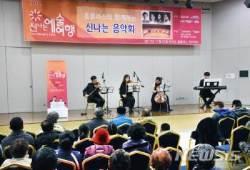 홈플러스, 무의도 지역주민 초청 음악회 개최