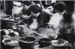 부산시립미술관, 여행 기획전 'Site-seeing 여행자'전 개최