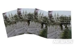 [대구소식]중구, 도심재생사업 사진 백서 발간 등
