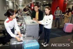 이스타항공, 20일부터 서울역 도심공항터미널서 탑승수속 개시
