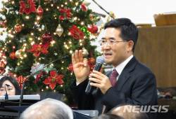 남가주샬롬교회 2017 연말음악회 '샬롬의 밤' 개최