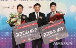 고교야구 MVP 만난 이승엽