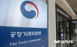 공정위, '삼성물산 합병 논란' 순환출자 가이드라인 재검토