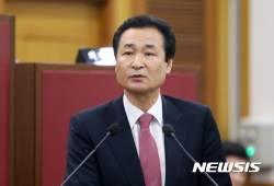 이동희 대구시의원, <!HS>자유한국당<!HE> 지방자치위 부위원장 임명