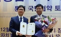 최교일 의원, 국정감사 우수의원 3관왕 올라