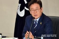 '이재명 종북몰이' 보수단체 간부, 명예훼손 벌금형