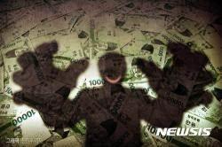'공사편의 대가'로 뇌물 받은 진안군 공무원 실형