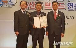 속리산 황토조랑우랑 '실속형 축산물 베스트 10' 선정