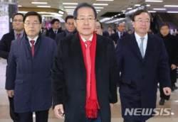 [속보]한국당, 당협위원장 교체 커트라인 50~55점 확정