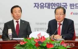 한국당, 당협위원장 교체 커트라인 50~55점 확정