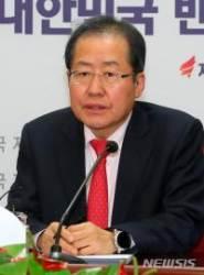 최고위원회의 비공개 요청하는 홍준표 대표