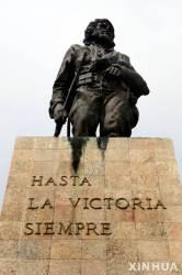 쿠바의 체 <!HS>게바라<!HE> 묘지, 기념관 건립후 5백만명 다녀가