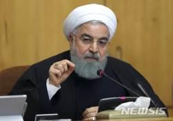 """로하니 이란 대통령 """"국가가 개인의 삶 규제할 수 없어"""""""