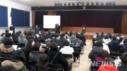 은혜초등학교 학부모 비상대책회의