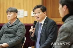 """전해철 의원 """"팔당상수원 대책, 국정 운영 계획에 포함"""""""