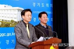 <!HS>경기도<!HE> 광역버스 준공영제에 부적합노선 포함 논란