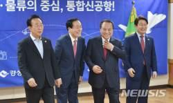 통합신공항 추진 탄력, 4단체장 국방부 연내 부지선정 요청