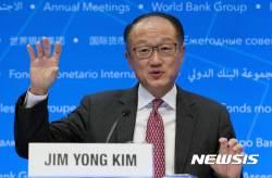 """세계은행 총재도 """"가상화폐는 폰지 사기"""""""