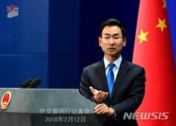 """중국 외교부 """"한정, 한국서 북한 대표단 김영남 만났다"""" 확인"""