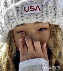 <!HS>스노보드<!HE> 女하프파이프 목표는 은메달? 클로이김 있는 한···