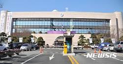 [울산소식] 중구 공영주차장 설 연휴 정상운영 등