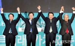 """바른미래당, 전주서 첫 <!HS>최고위<!HE>…""""구태적 지역주의 극복"""""""