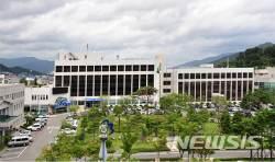 [양산소식] ARS 간편 납부시스템 세외수입 확대 시행 등