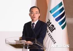 검찰, 사상 초유 '제살깎기'…7개월새 <!HS>검사<!HE> 20여명 수사