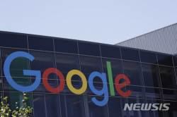 EU, 구글·애플 등에 세금<!HS>폭탄<!HE>…3% 추가 과세 계획 내주 발표