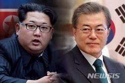 北의 '평화'는 체제보장?…김정은 입 전세계 주목